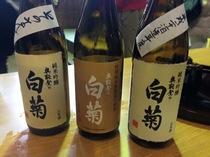 白藤酒.JPG